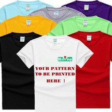 design and custom t-shirt for club activities. class or team parites. promotional t shirt custom