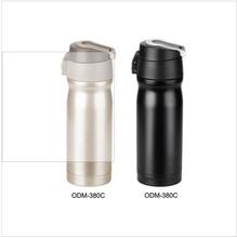 practical flip top insulated water bottle