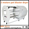 2015 newest pet dryer blaster dog hair dryer from factory direct supplier DOG CAT DRYER