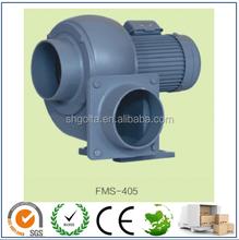 0.19kw Electric mini Turbo Blower Air Fan