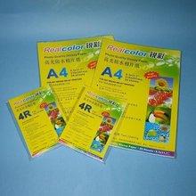 Wholesale price A4 Light /Dark Transfer Paper for Cotton