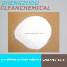 sodium sulfate the more the cheaper stable quality price