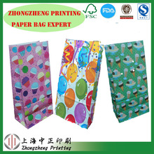 small paper craft bag,mini kraft bag,custom luxury gift bag printing