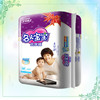 Quick Absorption And Dry High Quality Disposable Sleepy Baby Diaper With Economical Price