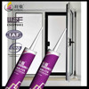 aluminum door and window glass sealant acessories