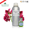 pure geranium essential oil in Jiangxi Xuesong Natural Medicinal Oil Co.,Ltd