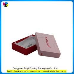 Customized printed cardboard box 1-layer sbb cheap paper gift box
