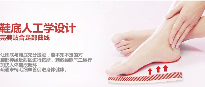 Health care Taichi acupuncture massage slipper men and women's foot massage slippers free shipping  Health care Taichi acupuncture massage slipper men and women's foot massage slippers free shipping  Health care Taichi acupuncture massage slipper men and women's foot massage slippers free shipping  Health care Taichi acupuncture massage slipper men and women's foot massage slippers free shipping  Health care Taichi acupuncture massage slipper men and women's foot massage slippers free shipping  Health care Taichi acupuncture massage slipper men and women's foot massage slippers free shipping