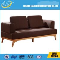 2015 new design leisure sofa, classic fabric sofa, modern office sofa/Foshan Liansheng Furniture S012