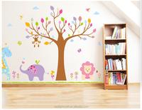 JM7293AB kids room decorative 3D sticker /cartoon kids pvc animal wall sticker