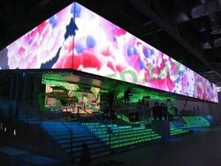 curtain billboard noval LED