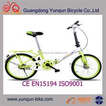 Fashionable design foldable bike 20inch
