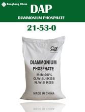 Di Ammonium Phosphate-Low Arsenic DAP 21:53:00-LOW ARSENIC