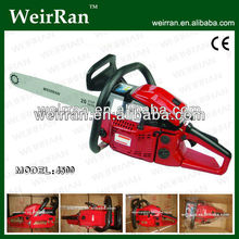 (2589) gas steel power still chain saw
