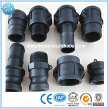 Plastic Quick coupling hose connectors/PP Camlock connector/nylon Camlock Coupling