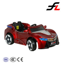 Best sale top quality new style plastic children cars