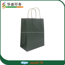 New Popular Paper Packaging Bag/Kraft Paper Bag/Brown Shopping Paper Bag