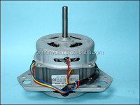 smooth running AC Single phase wash motor