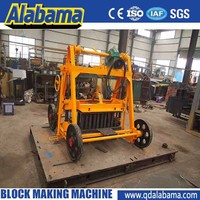 20 years experience with a super-strong motor soil interlock brick making machine price in india