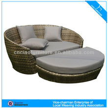 HM- Leisure style rattan outdoor pool sunbed FC004