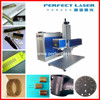 Perfect Laser PEDB400, PVC, aluminium, iron, glass, rubber, steel fiber laser engraving machine for guns machine