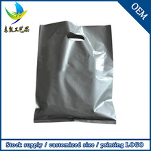 Hot New Products For 2015 Custom Promotional Cheap Plastic Shopping Bag