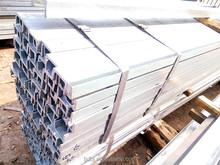 Top King 39 Hot Rolled U Channel Steel