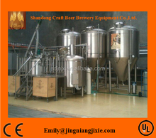CE certificate stainless steel 304 2 vessel copper brewhouse with false bottom 10BBL for sale with 3 years warranty
