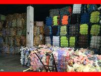 middle density polyurethane foam scrap Supplier