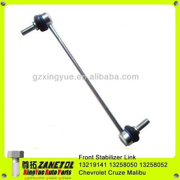 2013 Buick Regal Suspension: K750519 13219141 13258050 13258052 Front Stabilizer Link