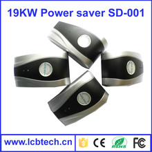 Best selling home use Power Saver SD001 Electric saver box OEM electric power saver with Good quality