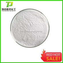 Ceftiofur sodium 104010-37-9 and intensifier sterile injectable grade for infection