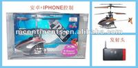4ch R/C IPHONE+Android control alloy helicopter with gyro