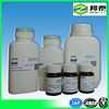 Cheap price CoQ10 additives Nicotinamide Adenine Dinucleotide Phosphate Disodium CAS NO.24292- 60-2 NADP