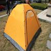 korean design camping tent tarp
