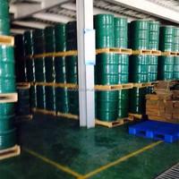 goji juice concentrate berry distributors