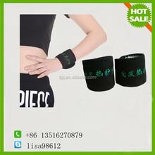 Tourmaline Fir heating Wrist Support