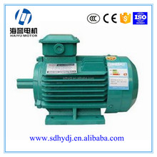 China factory direct supply IE2 series three phase asynchronous motor 270HP 990rpm