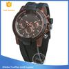 fashion Silicone jelly watch cheap watch /rubber wrist watch