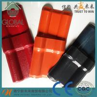 Plastic new wave synthetic resin roof tile with high quality