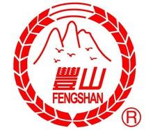 Supply herbicide 2-Methyl-4-Chlorophenoxyacetic Acid 95% tc from fengshan
