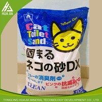 cat litter cat toilet sand