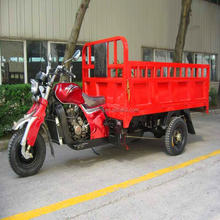 3 wheel motorbike tricycle for good sale