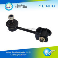 Auto Spare Parts for Sale Rear Axle Stabiliser Link For TOYOTA LITE/TOWNACE OE48830-28010