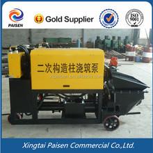 easy use deliver/transfer/ convey concrete trailer pump for building construction