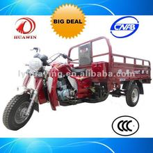 HY175ZH-ZHY2 trike motorcycles 175cc