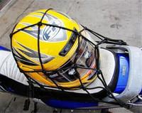 150pcs 40x40 CM Motorbike Motorcycle Cargo 6 Hooks Hold Down Net Bungee Helmet Web Mesh DHL Freeshipping