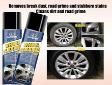 Car Wheel Rim Cleaner Aerosol Spray car care products free sample