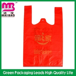 no pollution no residue plastic t-shirt shopping bags for food