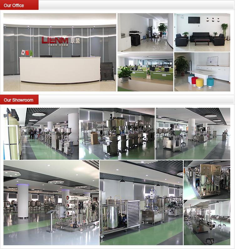 China Perfume Mixing Machine Perfume Storage Sealed Tank